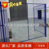 車間隔離網 倉庫隔離護欄網 工廠設備防護隔離網