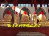 河南豫莲花佛像厂家定制三宝佛佛像、释迦摩尼佛像