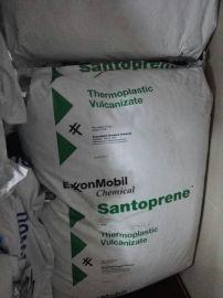 TPV 78度食品级 美国山都坪271-73 厨具食品容器TPV橡胶原料 耐疲劳TPV