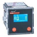 安科瑞 PZ48L-AI/M交流检测电流表