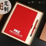 现货商务礼品笔记本套装礼盒 皮面B5记事本公司活动本子定制LOGO