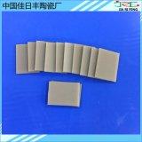 大功率氮化鋁陶瓷基片 氮化鋁導熱陶瓷基板 陶瓷散熱片厚0.3-25度