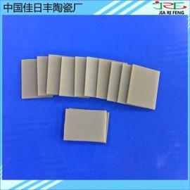 大功率氮化铝陶瓷基片 氮化铝导热陶瓷基板 陶瓷散热片厚0.3-25度