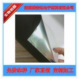廠家供應納米碳塗鋁箔膠帶  碳導鋁箔膠帶  電磁遮罩優良  散熱快