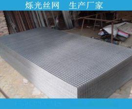 镀锌电焊网片 养殖围栏网片 样品展览架 螺纹钢网片