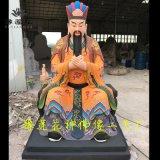 豫蓮花塑像玉皇大帝王母娘娘道教神像太白金星佛像