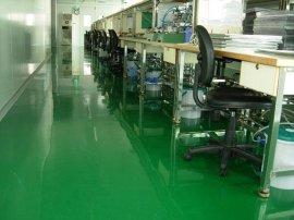 环氧树脂防腐地坪涂料(GB)