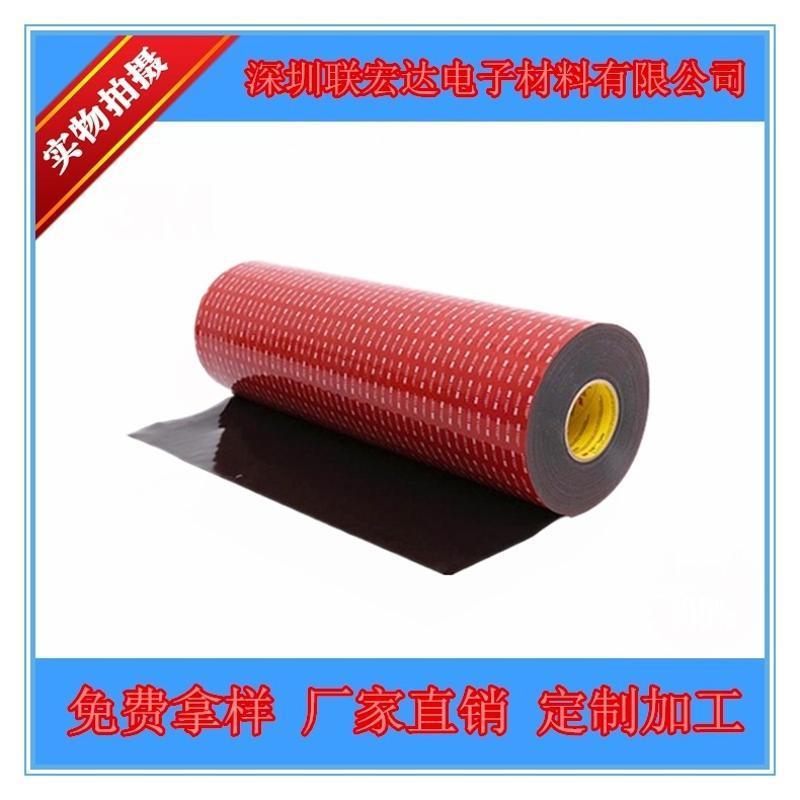 3M5952VHB强力黑色双面胶贴金属塑料玻璃超强粘性3M胶现货批发