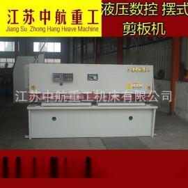 新款QC12Y系列大型液压数控 摆式剪板机