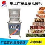 家用小型真空包装机 400小型火锅食材真空包装机