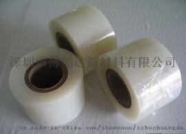 pe拉伸膜包装膜pe保护膜  高粘pe保护膜