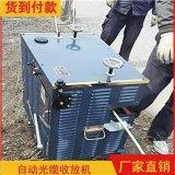霸州利克自動穿纜機,自動穿線機廠家,管道穿線機