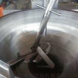 火鍋底料YF200電磁行星攪拌炒鍋 各種型號訂製
