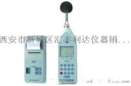 西安噪音计声级计,哪里有卖噪音检测仪