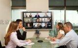 展業視頻會議系統定製
