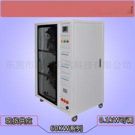 【现货】100/150KW 380V交流可调负载箱 泵、压缩机测试假负载