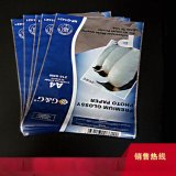 复合塑料袋A4包装袋子OPP复CPP镀铝铜版印刷自粘袋东莞厚街厂家订