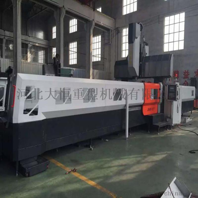 数控龙门铣床DHXK-2503精科大恒龙门加工中心