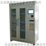 PRX-2304公安局證照智慧管理櫃
