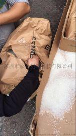 供应诺誉化工TPU聚氨酯树脂5703