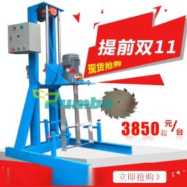 东莞厂家供应立式简易液体涂料分散机 高速剪切分散机 电动升降分散机 涂料搅拌