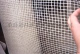 山东道昌公司玻璃纤维坯布