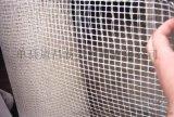 山東道昌公司玻璃纖維坯布