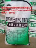 供应混凝土抗裂纤维,建筑抗裂纤维,高强聚丙烯纤维