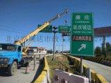 北京停車場標誌牌生產廠家停車場標誌牌