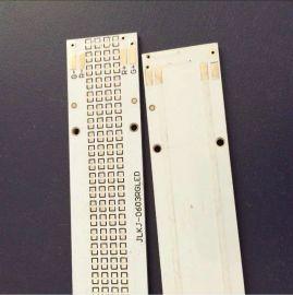升明宇电子厂家供应深圳吸顶灯铝基板 铝基板灯板 圆形吸顶灯铝基板批发