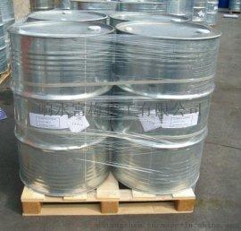 厂家直销高质量抗氧剂TBX