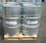 廠家直銷高質量抗氧劑TBX