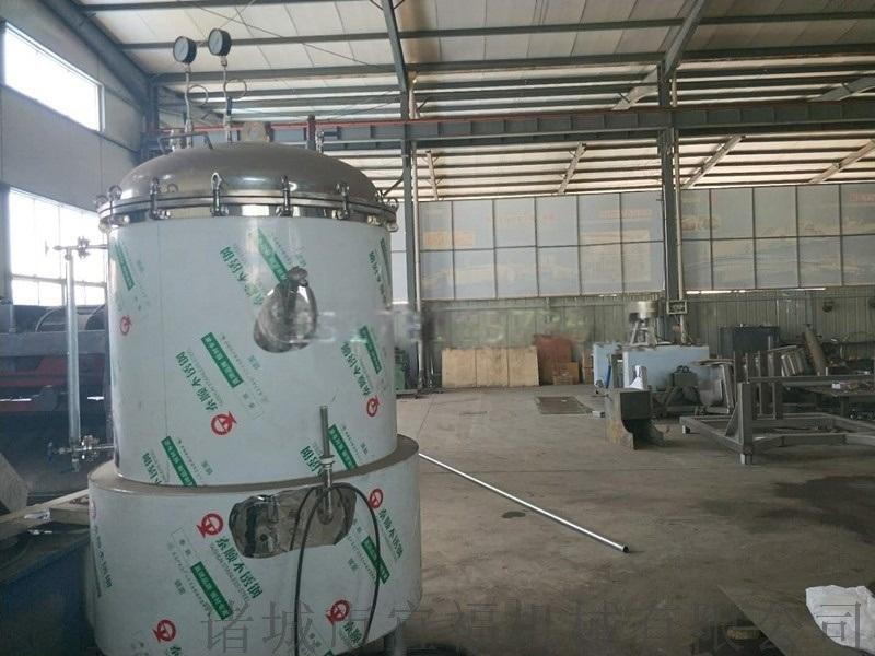 立式糉子鍋 蒸煮鍋食品滅菌設備 優質糉子蒸煮