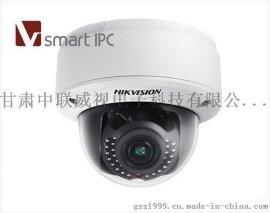 海康威视兰州代理商DS-2CD41C5F-(I)(Z)高清红外摄像机
