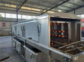 肉食周转筐清洗机、清洗设备生产厂家