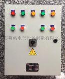 供應掛壁式排污泵潛水泵液下泵水泵控制箱一用一備一控一