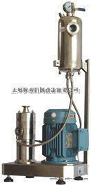 水性环氧树脂高速高剪切乳化机