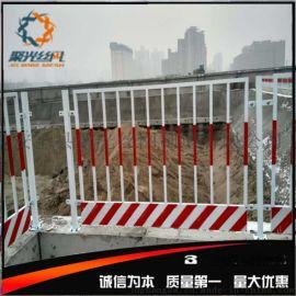 基坑防护网@安平聚光丝网制造临边围栏网