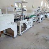 厂商供应550型桶面热收缩包装机  全封式包装机