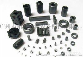 磁芯研磨带  磁芯研磨输送带厂家直销