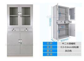 卓辰厂家直销不锈钢环保办公室柜子