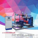 采暖换热机组厂家 深圳采暖换热机组 采暖换热机组定制宽信供
