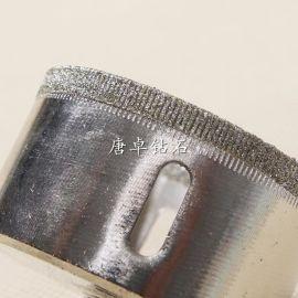 唐卓--**热卖45mm-160mm金刚石钻孔玻璃钻头瓷砖 玻璃开孔器