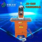 氣動鉸鏈鑽孔機機械鉸鏈鑽孔機氣動鑽孔機單頭鑽孔機廠家直銷
