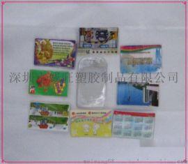 PVC证件套,厂牌套,八达通套