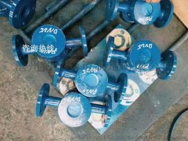 法兰水流指示器,GD87-0909