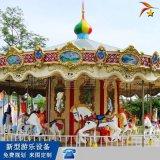戶外廟會轉馬遊樂設備 小型旋轉木馬遊樂設施廠家