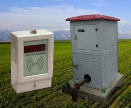 射频卡控制器,现代化农田灌溉好帮手