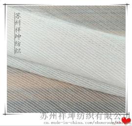 竖条提花雪纺---新款提花系列 素色服装面料连衣裙子衬衫面料
