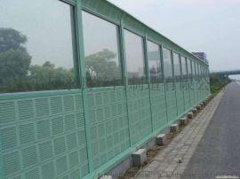 公路声屏障 声屏障厂家跨度 隔音屏障高度